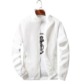Blissmall ウィンドブレーカー メンズ ナイロン ジャケット 防風 登山 軽量 春秋冬 パーカー スタジアムジャンパー BB7 (L, (襟) 白)