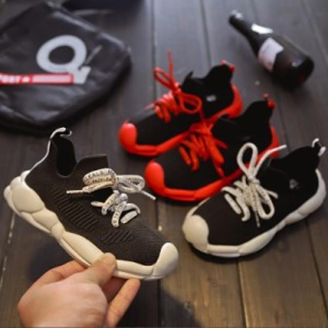 スニーカー メッシュ メッシュシューズ ジュニア 韓国風 運動靴 耐磨耗性 子供靴 滑り止め 軽量 透気 防臭 カジュアル 送料