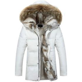 [サ二ー] ダウンコート メンズ 中綿アウター ダウンジャケット ポケット付き 裏起毛 防寒着 フード付き ライダース 中綿コート 秋冬 ショート丈 ビジネスコート 暖かい フェイクファー ホワイト 5XL