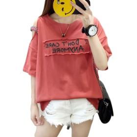 ZhongJue(ジュージェン)半袖 tシャツ レディース オフショルダー かわいい ファッション トップス 夏物 プルオーバー白 黒 イエロー(8レッド)