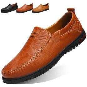 [MCICI] ローファー スリッポン ドライビングシューズ メンズ 本革 スリップオン カジュアルシューズ 通勤用 紳士靴 モカシン 職場用 ビジネスシューズ 軽量 デッキシューズ 大きなサイズ ブラウン 26.5cm