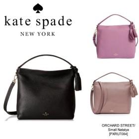 『Kate Spade-ケイトスペード-』ORCHARD STREET small natalya[PXRU7084][レディース トート バッグ ショルダー ]