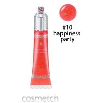 【1点までメール便選択可】 ジルスチュアート・ジェリーリップグロス #10 happiness party