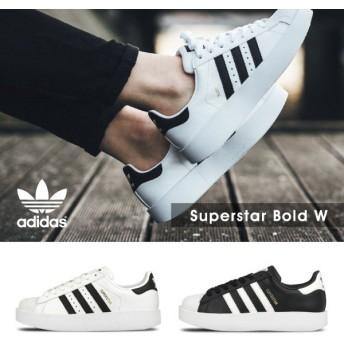 『adidas-アディダス-』Superstar Bold W 〔BA7666/BA7667〕[オリジナルス レディース ローカット スニーカー レディース シューズ ]