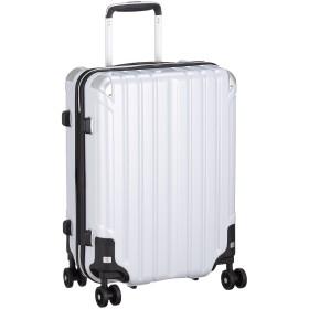 [シフレ] スーツケース ハードジッパーケース キャスター収納可能 機内持込サイズ シフレ 1年保証 保証付 42L 50 cm 3.2kg カーボンホワイト