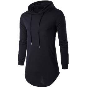 Elonglin  メンズ パーカー Tシャツ 長袖 春 秋 ロング丈 フード付き スウェット 無地 かっこいい ヒップホップ カジュアル トップス 重ね着 大きいサイズ
