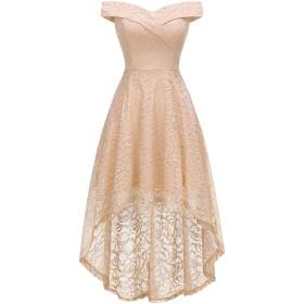 Homrain ドレス レース オフショルダー ドレス 白 ドレス 結婚式、誕生日、クリスマス、パーティードレス 総レース ワンピース シャンペン XLサイズ
