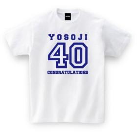 バースデー Tシャツ YOSOJI40(40歳・お誕生日) L ホワイト