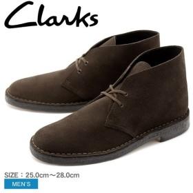 クラークス デザートブーツ メンズ DESERT BOOT 26138229 CLARKS ブランド 靴 おしゃれ 海外