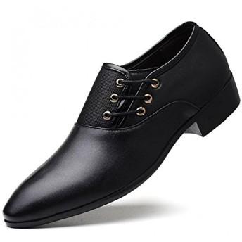 [イフユ] ビジネスシューズ メンズ 革靴 紳士靴 ビッグサイズ有り ストレートチップ ドレスシューズ 通気性 防水 消臭 衝撃吸収 軽量