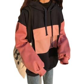 Bestmoodレディース パーカー 長袖 ゆったり トレーナー フード付き ストリート系 韓国ファッション トップス ストリート系 アウター(ピンク)