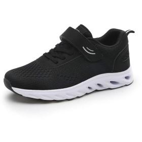 [Exing] レディースシューズ高齢者用靴/メンズソフトボトム快適なトラベルシューズ/中年用ウォーキングシューズ/ニット通気性スニーカー/ママシューズ (色 : C, サイズ : 39)