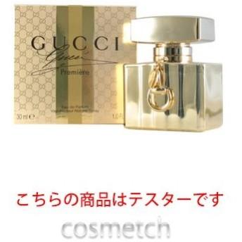 グッチ・グッチバイグッチ プルミエール EDP 30ml (香水) テスター