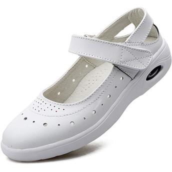 RKHK ナースシューズ白ナースシューズ疲れにくい看護介護シューズ白靴シューズナース厚底レディース靴ナーススニーカー婦人靴