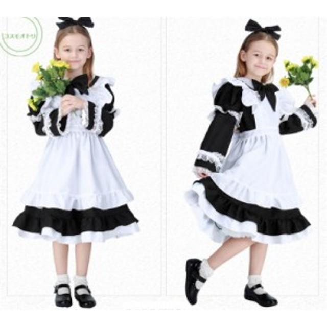 b04f841c8deaa ハロウイン 子供服 大きいサイズ コスプレ衣装 送料無料 仮装 女の子 メイド服? キッズ コスチューム