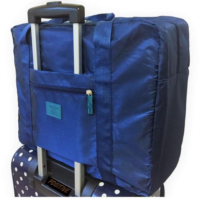 【ポジティブ】 折りたたみ トラベルバッグ 32L 機内持込可 スーツケース の持ち手に通せる 手のひらサイズの ボストンバッグ 旅行バッグ 保証書付き (ネイビー)