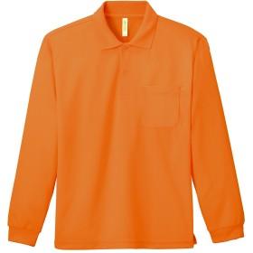glimmer(グリマー) ポケット付 長袖メッシュドライポロシャツ4.4oz オレンジ SS