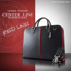 ユナイテッドオム United HOMME ビジネスバッグ ブラック×レッド センターライン UH-924-RED