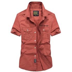 KASUNA ミリタリーシャツ メンズ シャツ 半袖 開襟シャツ 作業着 軍シャツ 半袖 快適 速乾 無地 アウトドア ファッション 男性着 コットン 春夏秋 選べる4色 R-L
