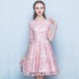 パーティードレス ショート丈 ミニ丈 五分袖 レース 結婚式 二次会 お呼ばれ 大きいサイズ ピンク ベージュ 赤 黒