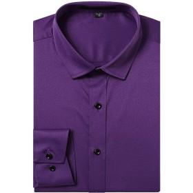 シャツ ワイシャツ メンズ Yシャツ 長袖 おしゃれ 細身 無地 カラー 9色 ビジネス カジュアルM,Purple)