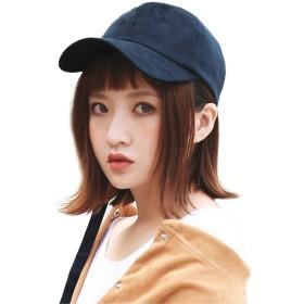 [モ二コ] 帽子 キャップ レディース 無地 CAP メンズ スエード UV 男女兼用 ローキャップ 野球帽 ピンク 黒 白 mq17110-wh