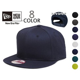 (ニューエラ) NEWERA FLAT BILL SNAPBACK CAP フラットビル スナップバック キャップ NE400 11356 13055 無地 FREE SIZE TEAL [並行輸入品]