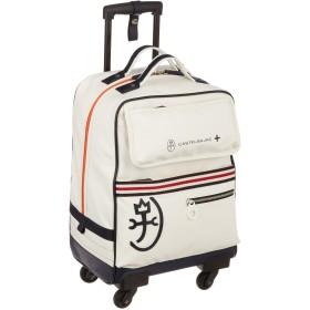 [カステルバジャック] スーツケース パンセ 20L 42 cm 2.5kg 59312 シロ