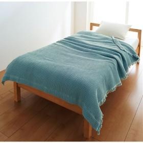 ワッフルケット(綿洗い仕上げ) - セシール ■カラー:ターコイズブルー グレー ■サイズ:シングル(約140×190cm)