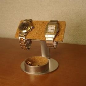 腕時計スタンド バー2本掛け時計スタンド丸いトレイ付き 81025