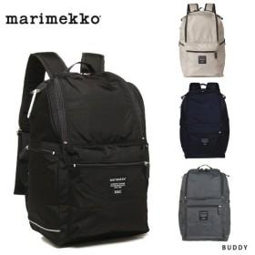 【予約】『Marimekko-マリメッコ』バッグ デイバッグ リュックサック バックパック BUDDY 026994 MarimekkoKasvu Bag《ご注文後3日前後発送予定》
