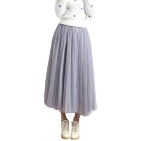 Yideahome レディース チュールスカート ふんわりAライン ロング丈 かわいい ロング スカート 透け感 ゆったり 抜け感
