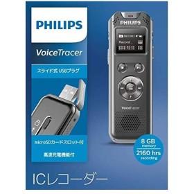 フィリップス PHILIPS ICレコーダー VTR5810 :8GB リニアPCM録音対応 ブラック VTR5810