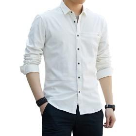 シャツ メンズ 長袖 無地 春 夏 秋 細身 ファッション シャツ カジュアルシャ 形態安定 柔らかい 水洗い (ホワイト, XL)