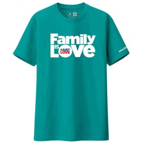 ABS-CBN Family Is Love T-Shirt (Turquoise, S)