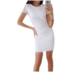 VITryst 女性バックレスレーストリムスキニーパッチワーククルードレスイブニングドレス White XL