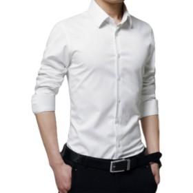 [マジックショップス] メンズ 長袖 ワイシャツ 大きいサイズ ビジネス カジュアル スリム 無地 形態安定 シャツ (白 ホワイト L)