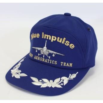 航空自衛隊アポロキャップ 練習機T-4ブルーインパルス(BlueImpulse) 青(ブルー)