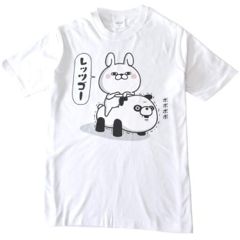 (アルージェ) ARUGE ヨッシースタンプ YOSISTAMP うさぎ くま ひよこ ねこさま 半袖 Tシャツ メンズ / C2G / L F柄82-90ホワイト