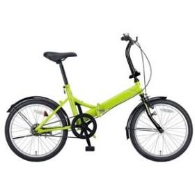 キャプテンスタッグ 折りたたみ自転車 20インチ シングルギア(グリーン) CAPTAIN STAG CUENTO(クエント)FDB201 YG-0326 返品種別B