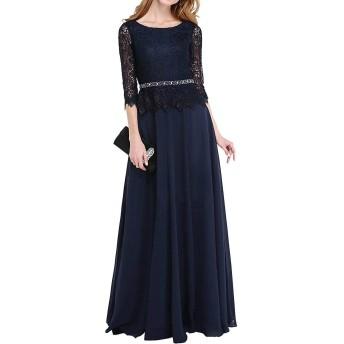 イブニングドレス セレブリティドレス ロングドレス Aライン 丸襟 透け感 半袖 イベント ベルト レース アップリケ-オーダー-紺色