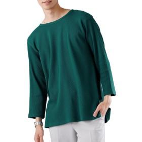 (モノマート) MONO-MART ロング丈 ワッフル カットソー ヘムライン Tシャツ 7分袖 ゆるシルエット MODE メンズ ブルーグリーン XLサイズ