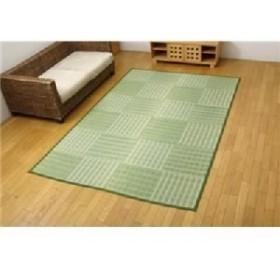 い草花ござ カーペット 『dkピース』 グリーン 江戸間3畳(約174×261cm) 緑
