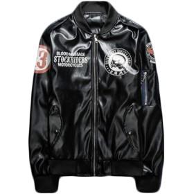 (ジュンィ) メンズ レザージャケット MA-1 ジャンパー スタジャン スプリングコート 刺繍 アウター 革ジャン PU カジュアル かっこいいブラック3XL