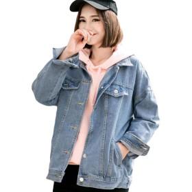 BSCOOLレディース デニム ジャケット ゆったり 着痩せ 薄手 ジージャン カジュアル シンプル ゆとり 春 アウター デニム オシャレ BF風 ライトブルー 大きいサイズ(E)