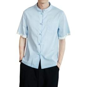 [YYQ-SHOP]半袖 シャツ メンズ ゆったり 唐装 チャイナボタン 立ち襟 ファッション チャイナシャツ 綿 麻カジュアル 通気 メンズシャツ 中華風 大きいサイズ ライトブルー 夏(12ライトブルー)