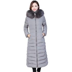 FEVON ダウンコート レディース 秋冬 ロング ダウンジャケット 中綿入り 中綿コート フード付き フェイクファー 暖かい 保温 防寒着 アウター スリム 着痩せ 無地 シンプル 中綿ジャケット オーバーコート 全6色 大きいサイズ