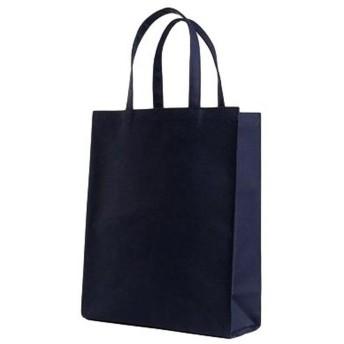 【お受験バッグ人気商品】【縦型】完全自立型サブバッグ【お父様も使える無地】【紺】【黒】 (紺)