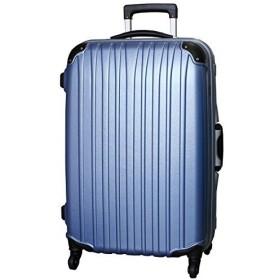 [ビータス] スーツケース ハード 4輪 BH-F1000 保証付 48L 66 cm 5kg S エンボスライトブルー