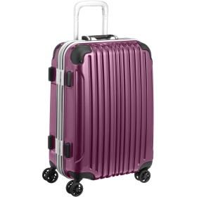 [ビバーシェ] スーツケース UH Sサイズ 35L 3.9kg フレームハードキャリー 59 cm UH-S パープル